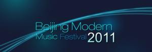 Beijing Modern Music Festival 2011