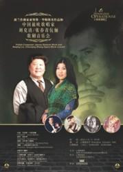 Polsko-chiński koncert w Operze w Szanghaju