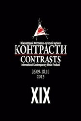 """XIX Międzynarodowy Festiwal Muzyki Współczesnej """"Kontrasty"""" - Lwów 2013"""