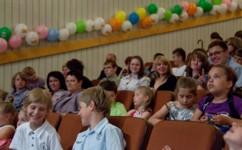 Dzień dziecka w Filharmonii Śląskiej