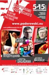 Odkrywamy Paderewskiego