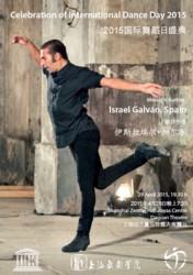 Międzynarodowy Dzień Tańca 2015