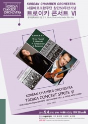 Koncert Korean Chamber Orchestra