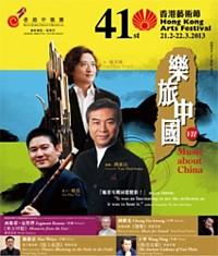 Światowa premiera utworu Zygmunta Krauzego w Hong Kongu