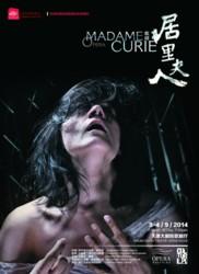 Opera Madame Curie Elżbiety Sikory w Chinach