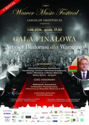 Gala Finałowa V edycji Wawer Music Festival