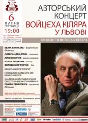 Wojciech Kilar - jubileusz 80-lecia urodzin na Ukrainie