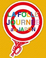 La Folle Journee w Japonii